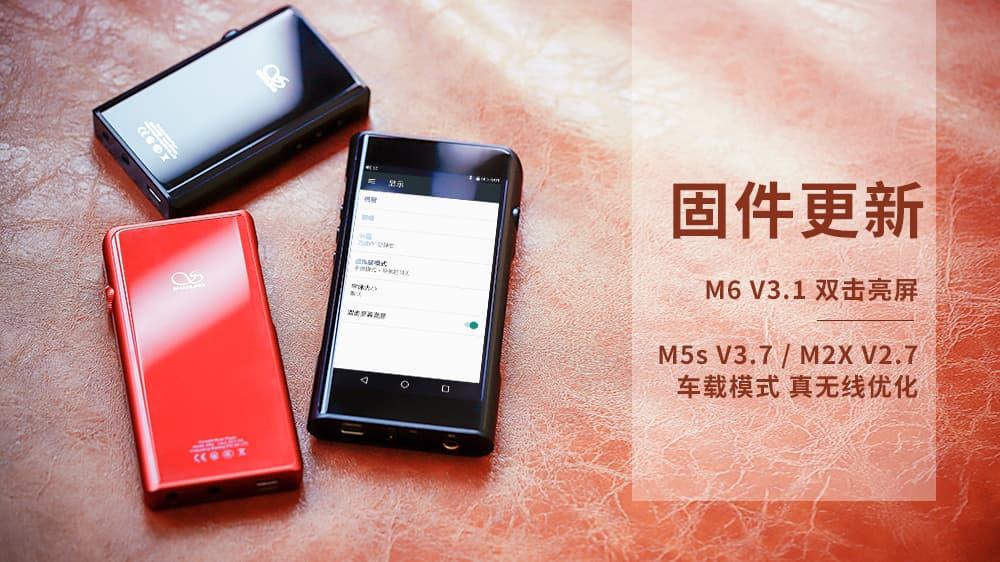 M6 M5s M2X 海报.jpg